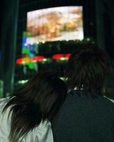 Como chegar a sua mensagem exibida na tela grande no Chase Field
