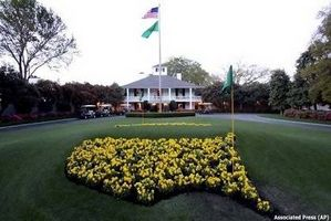 Como se qualificar para o Masters Golf Tournament