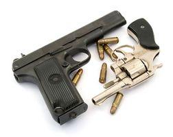 Classes Gun Segurança