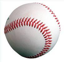 Sobre a maior pontuação de beisebol